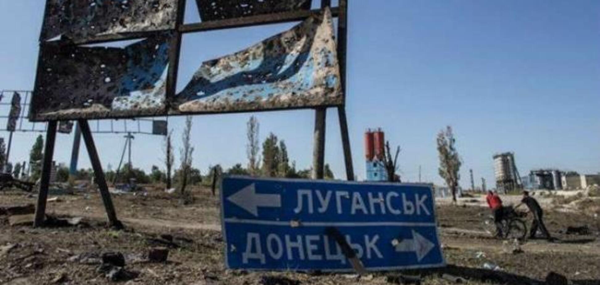 У 'Л/ДНР' розсердилися на п'ять сценаріїв щодо Донбасу від Зеленського