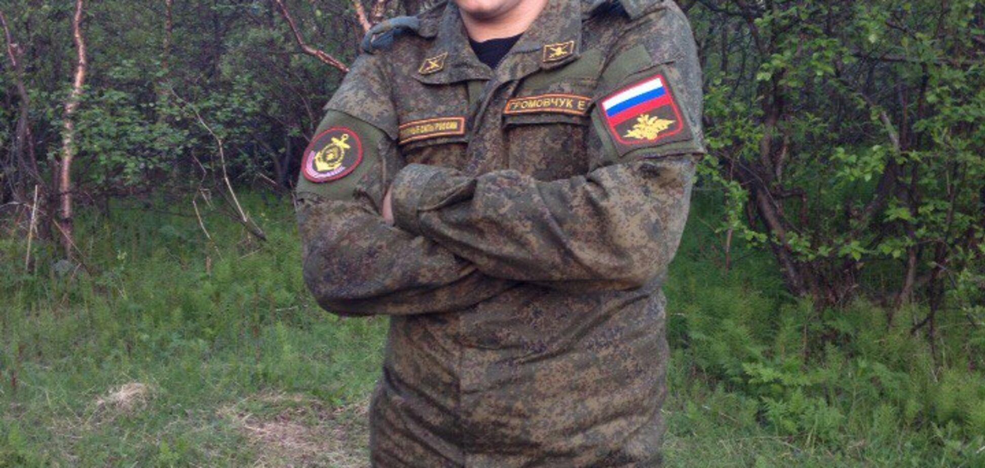 'Ихтамнет': появилось новое доказательство участия РФ в войне на Донбассе