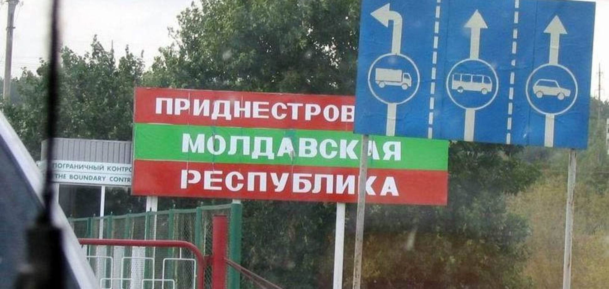 Еще один враг для России? В Раде намекнули на появление у Украины нового союзника
