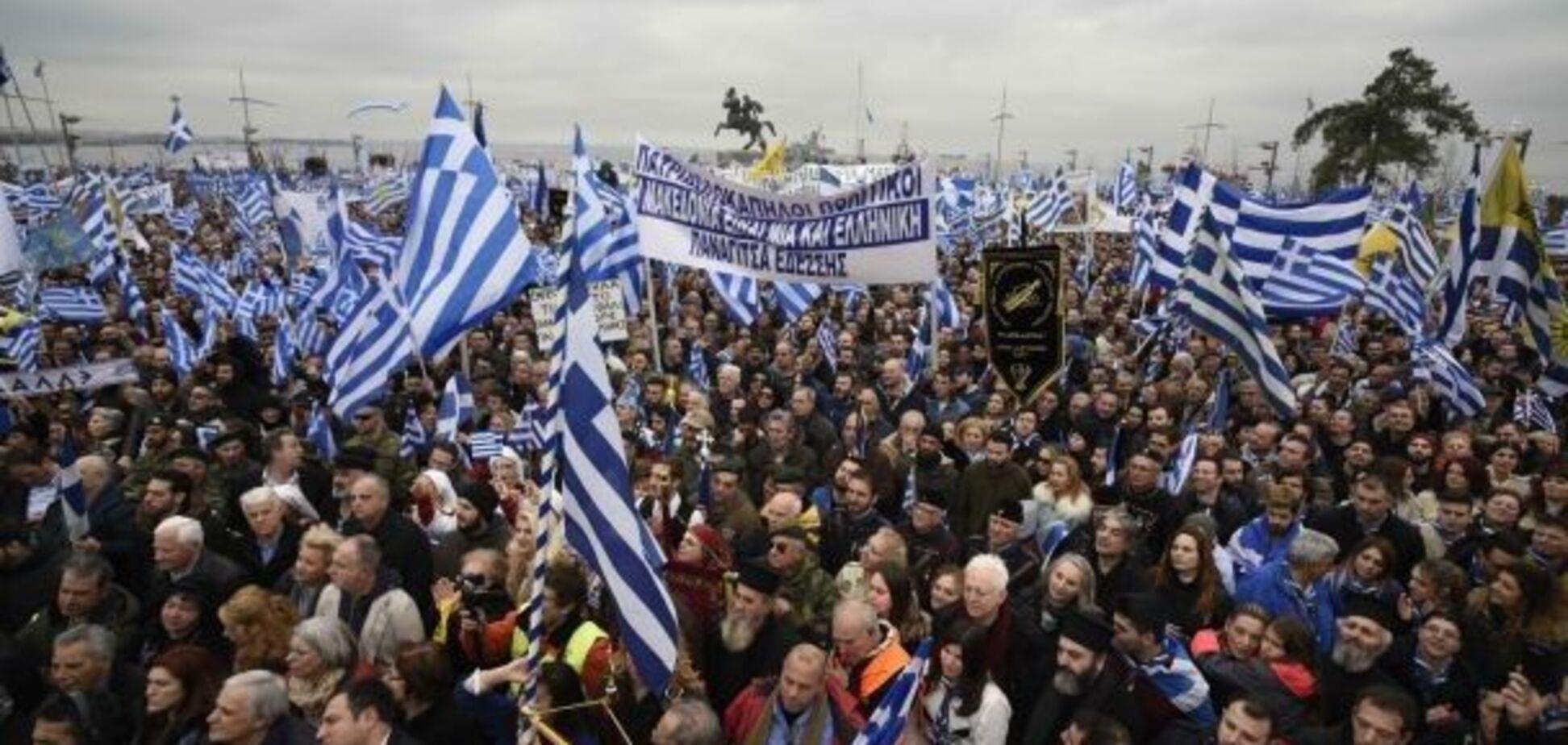 У Греції протестували проти Македонії
