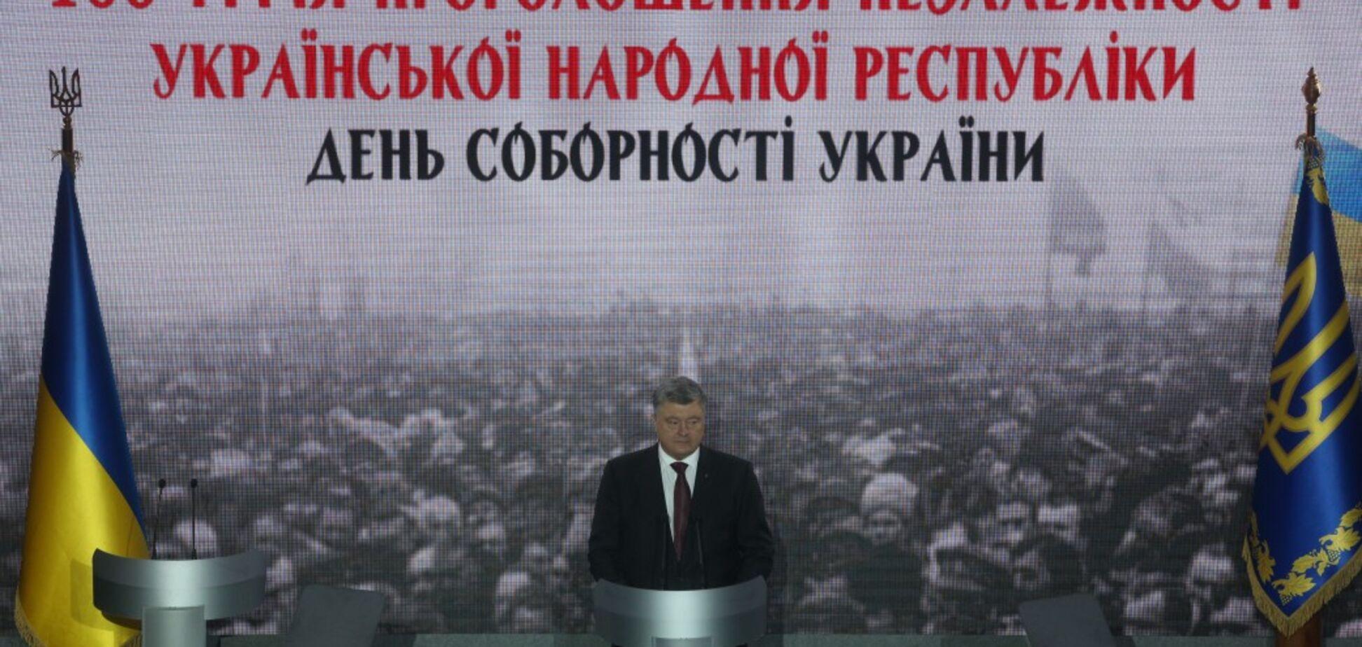 Україна готова дати жорстку військову відсіч агресору - Порошенко