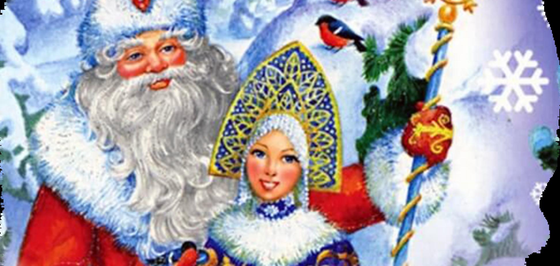 30 января: какой сегодня праздник