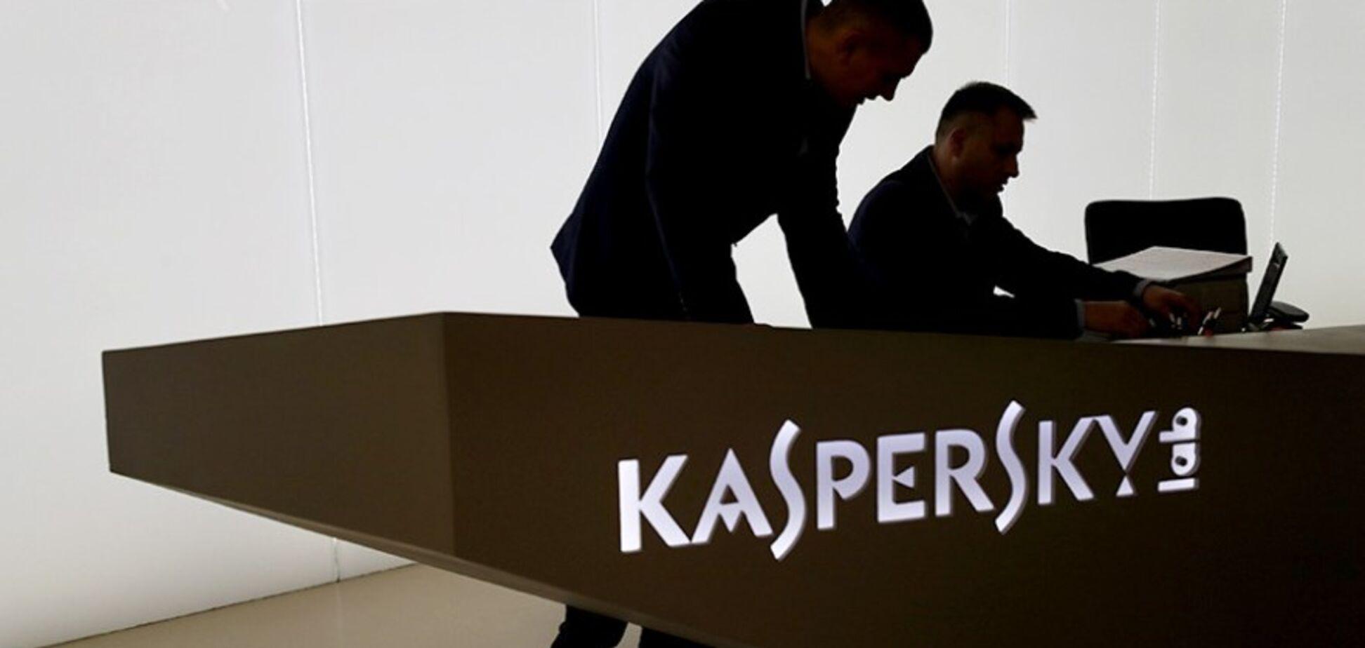 Три клана и похищение: стало известно, как  ФСБ начала управлять 'Лабораторией Касперского'