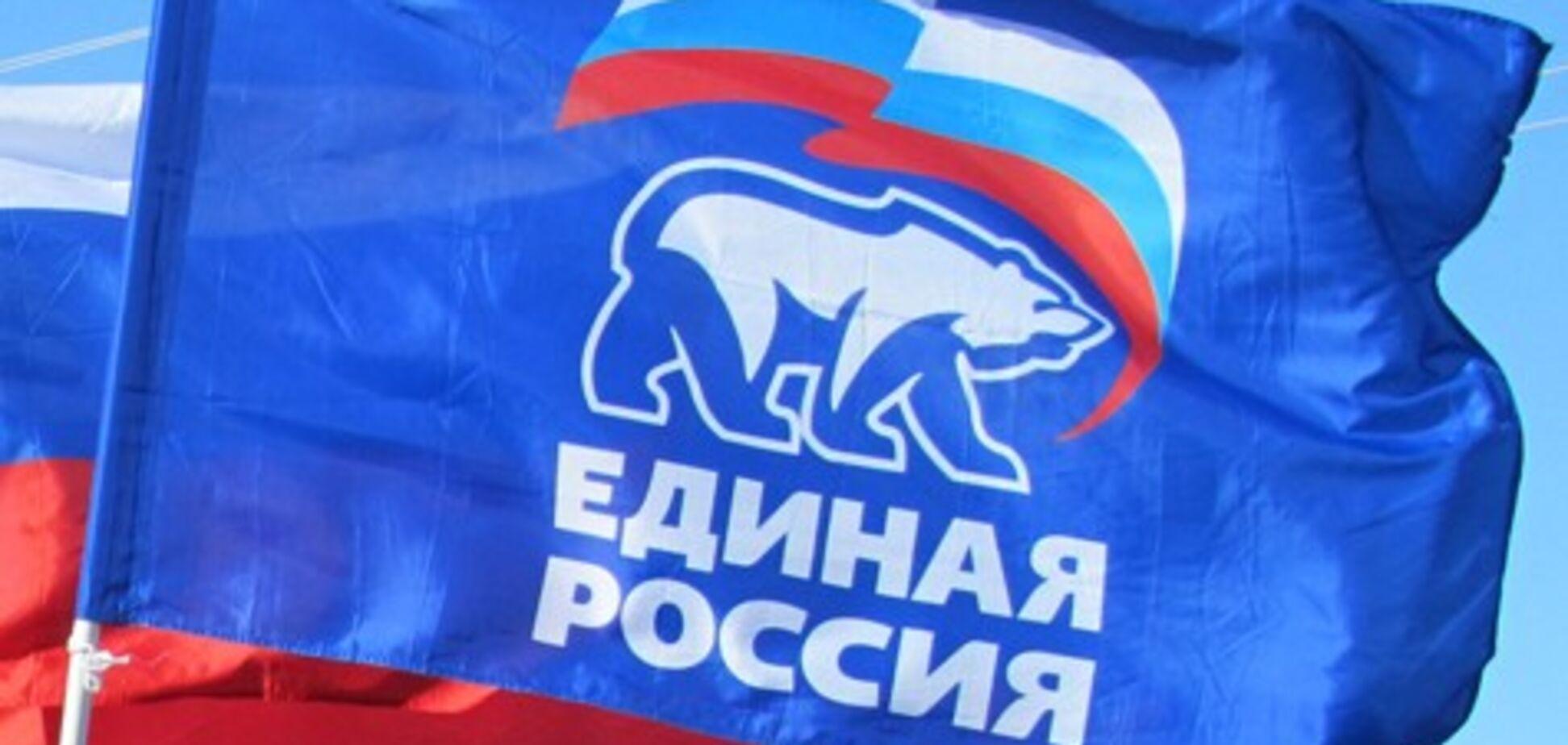 'Щуряча Росія': в мережі обстібати логотип партії Путіна