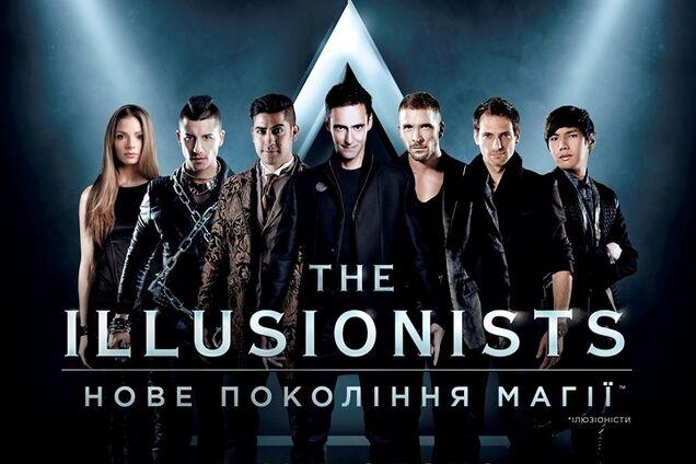 В Украине впервые покажут всемирно-известное бродвейское шоу The Illusionists