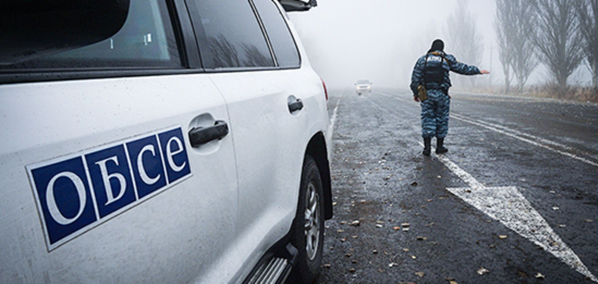 'Я россиянин': на Донбассе 'ихтамнет' с ножом угрожал ОБСЕ
