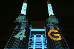 Украина сделала важный шаг на пути к запуску 4G