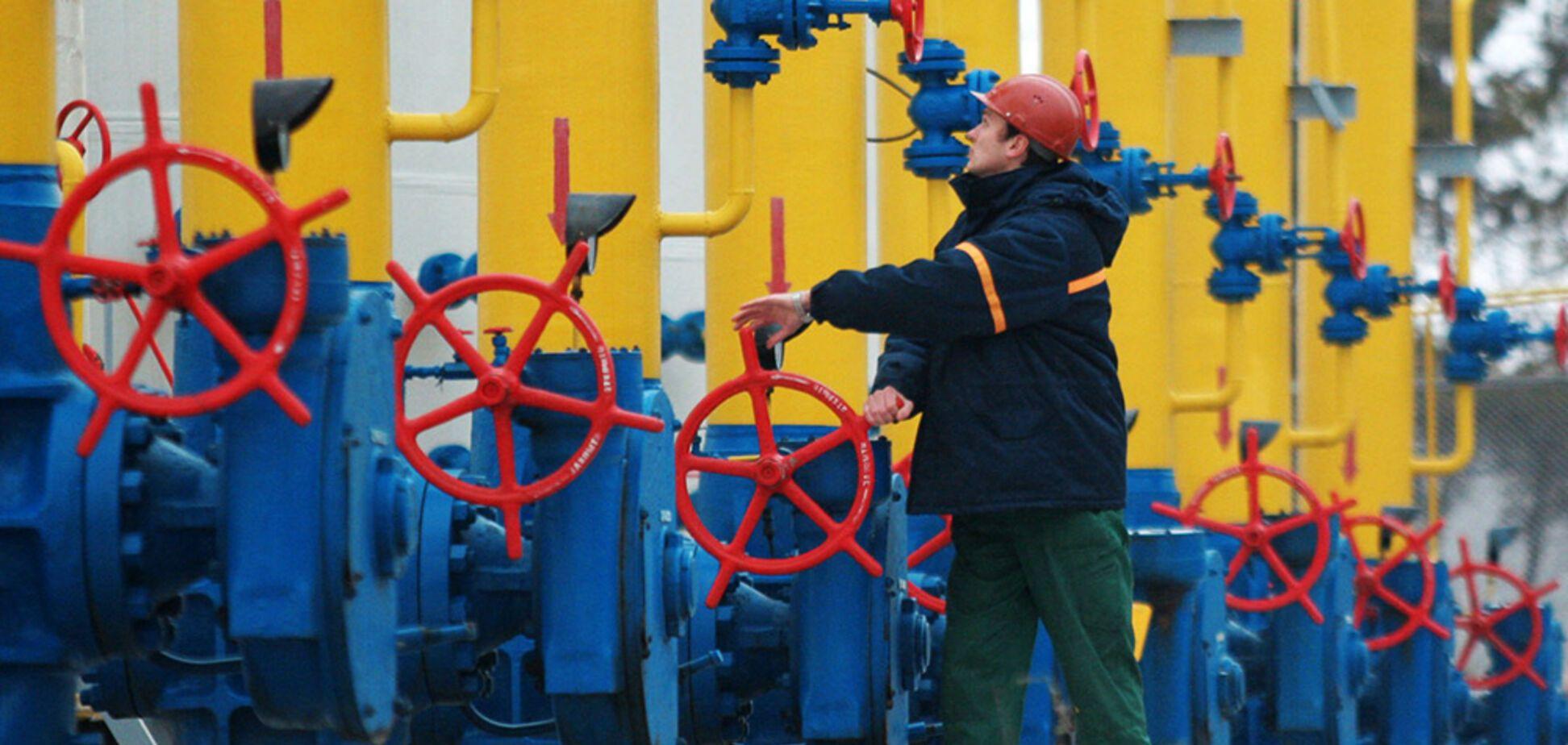Газпром Україна
