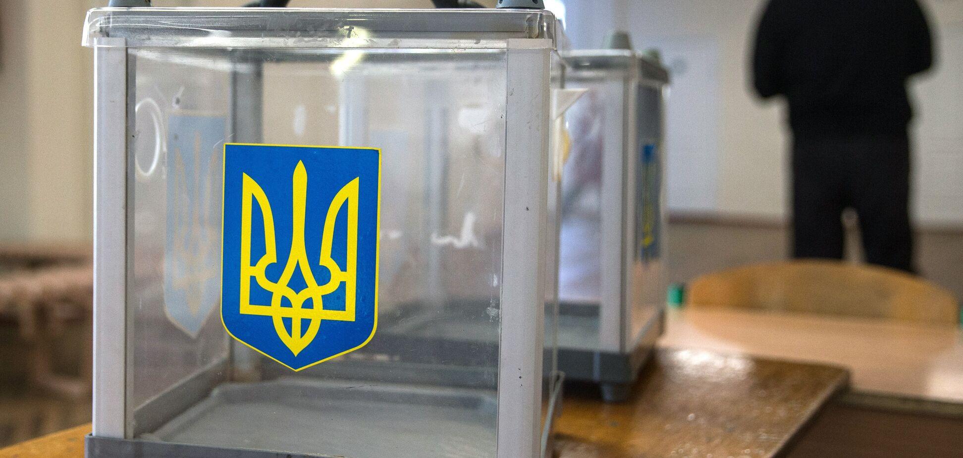 Эксперты назвали топ-3 партий, которым доверяет Украина