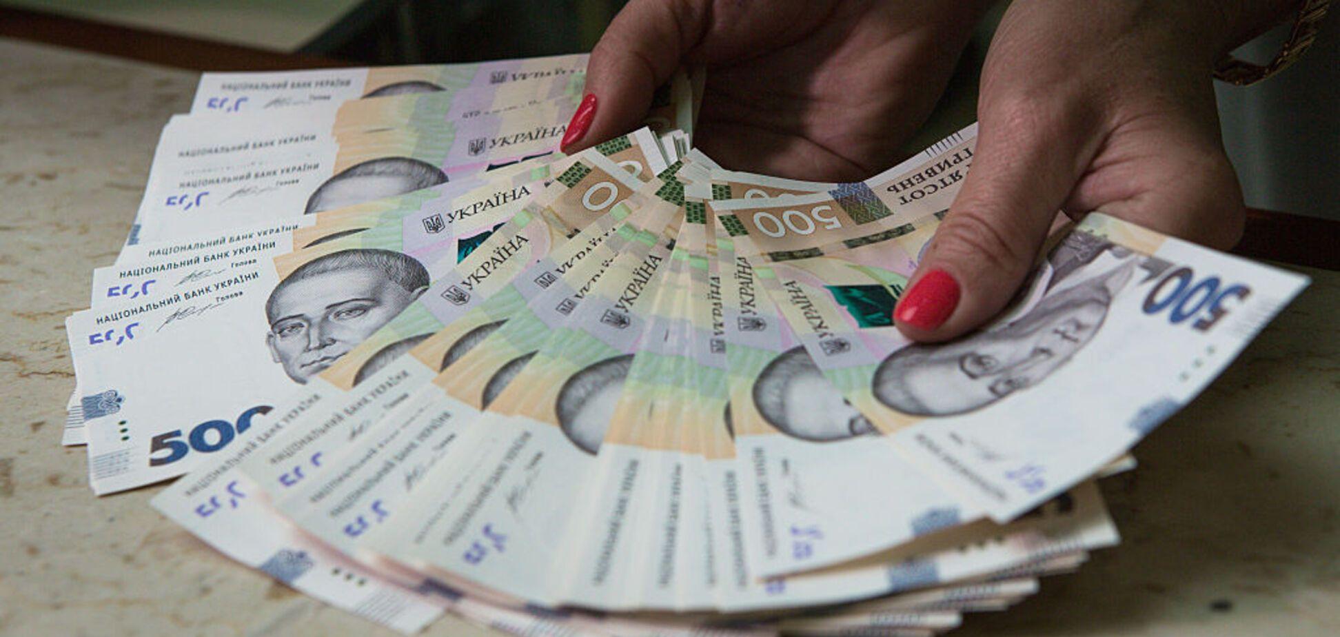 В Україні назвали регіони з найвищою зарплатою