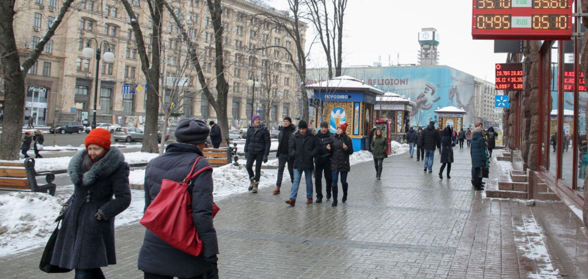 Україні не потрібна стабілізація