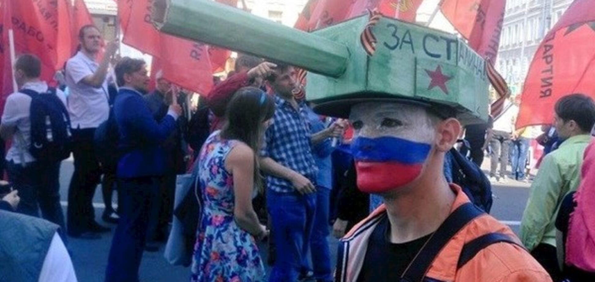В России произошло массовое помешательство миллионов людей