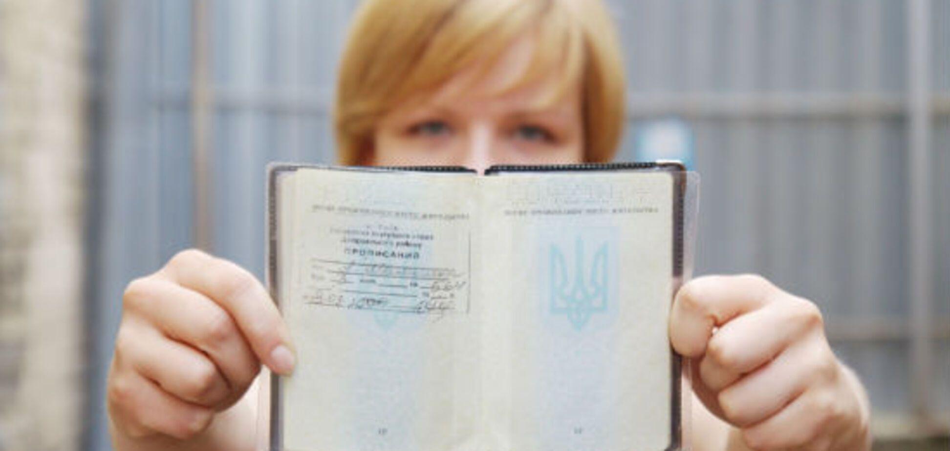 Окончательная смерть прописки: к чему готовиться украинцам