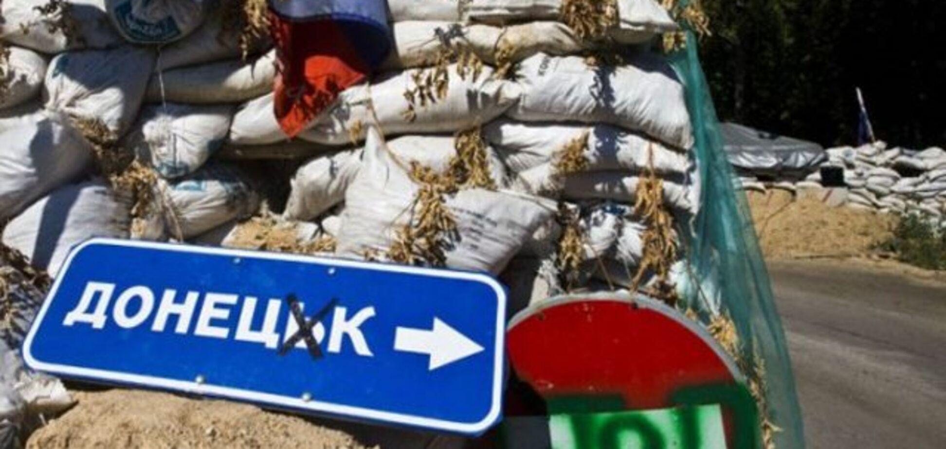 'Особый статус': Волкер сделал громкое предложение по реинтеграции Донбасса