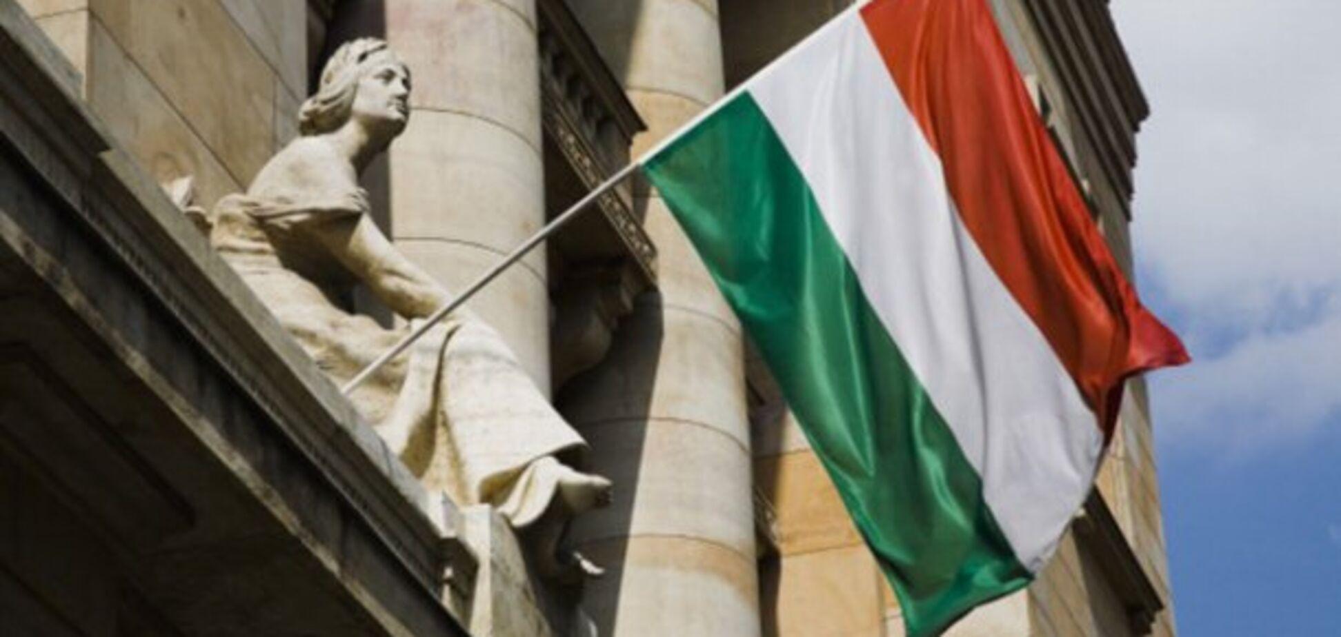 Угорщина висунула Україні новий жорсткий ультиматум