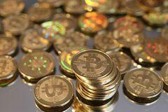 НБУ відповів з приводу біткоїна в золотовалютних резервах