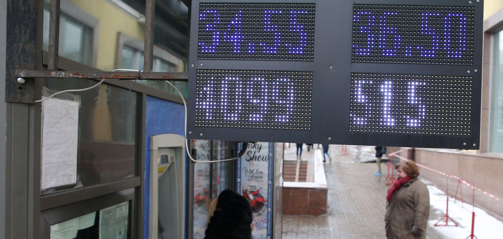 'Загрози немає': голова Ради НБУ попросив не панікувати через курс гривні