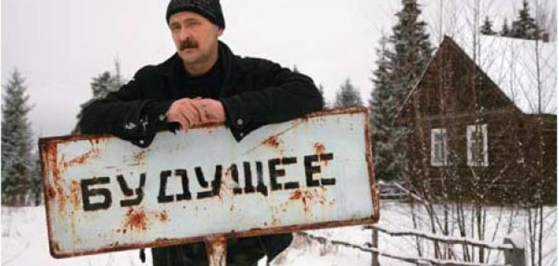 За лучшее будущее России!