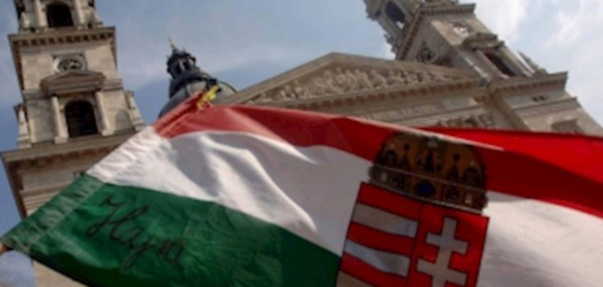 Языковой скандал с Венгрией
