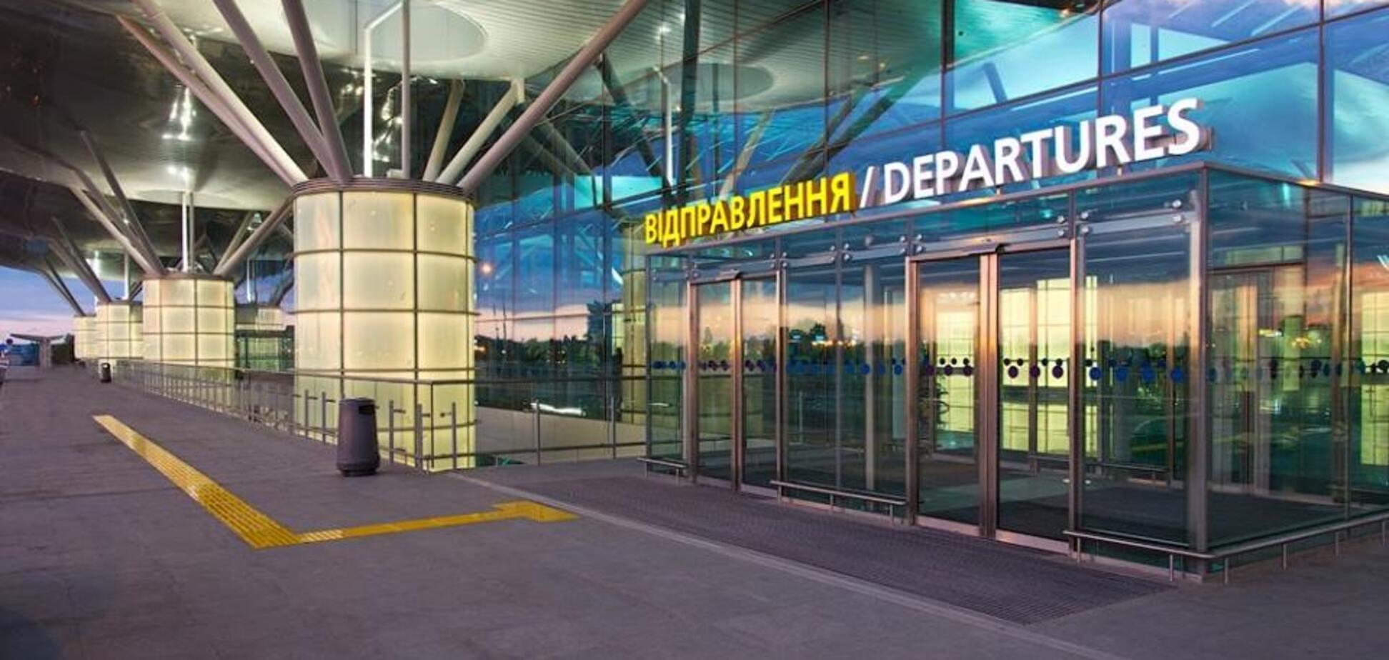 Аэропорт 'Борисполь' станет узловым хабом