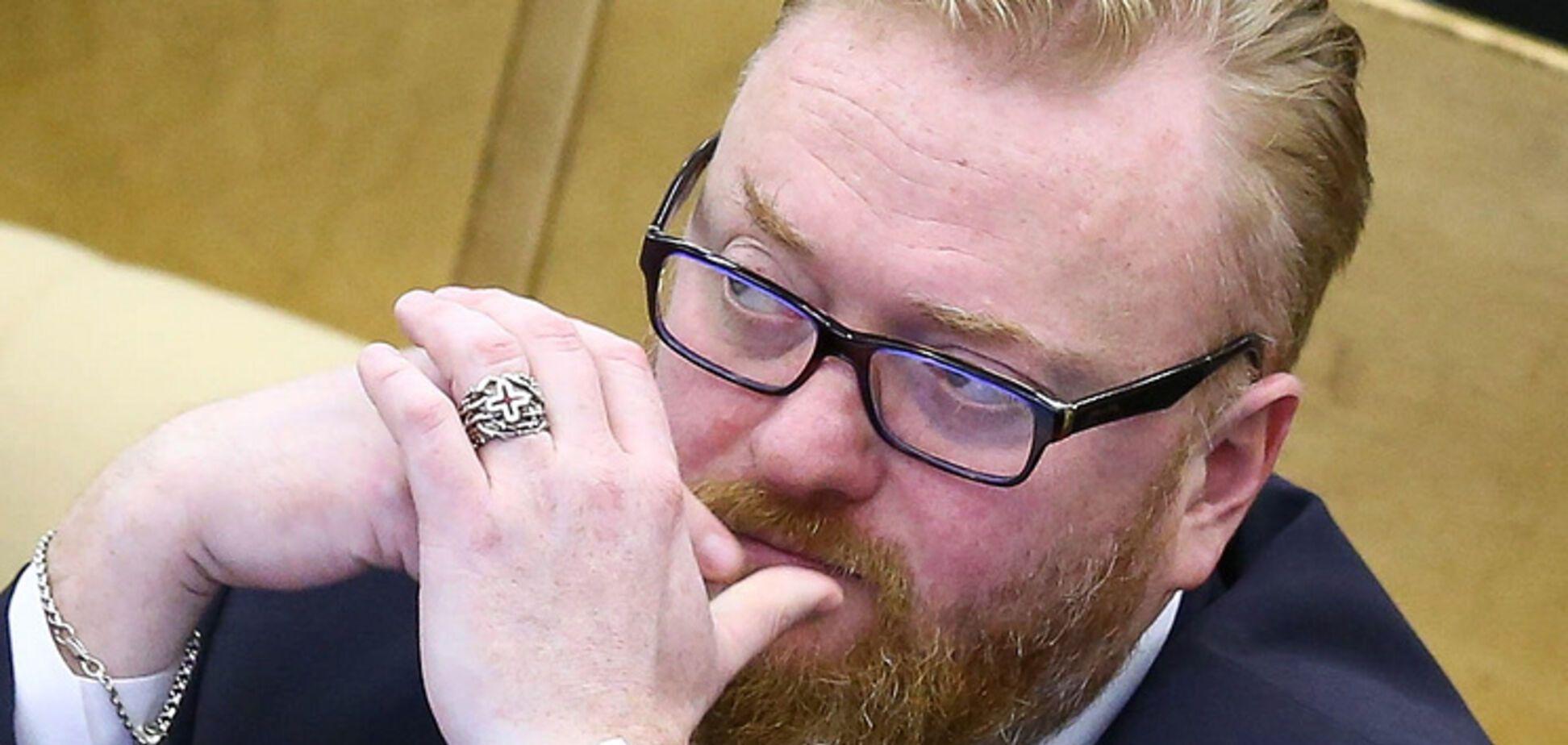 'Гнати геть і судити': в Держдумі грубо висловилися про перший шлюб чоловіків у РФ