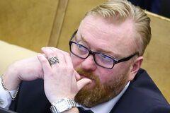 'Гнать вон и судить': в Госдуме грубо высказались о первом браке мужчин в РФ