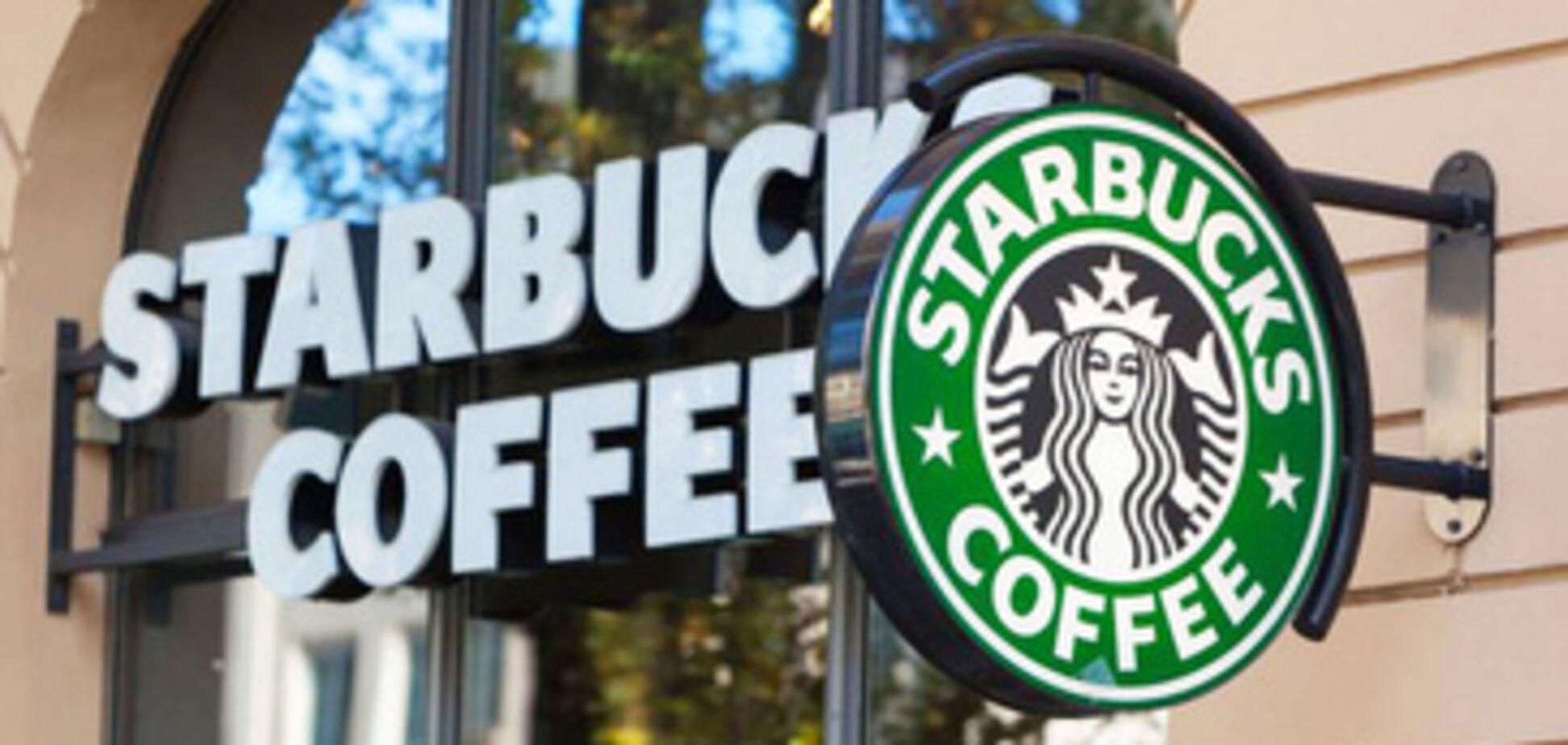 Starbucks - запізно і зарано для України?