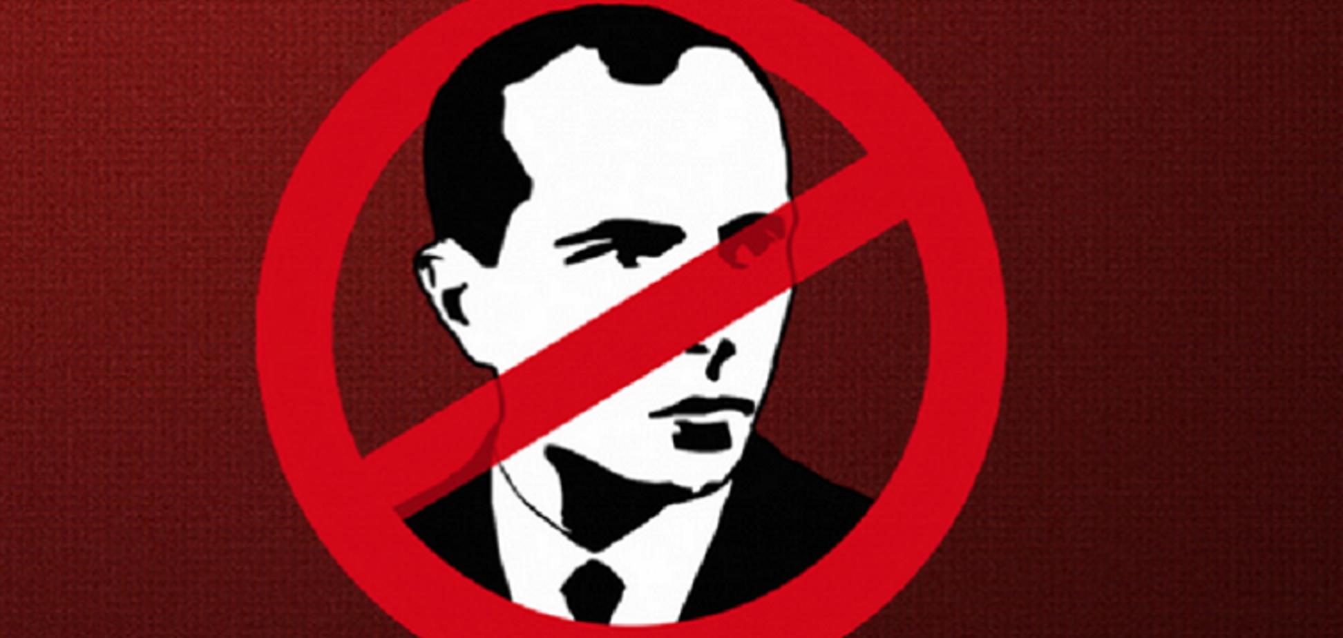 Ні 'бандеризму': Польща зробила черговий антиукраїнський випад