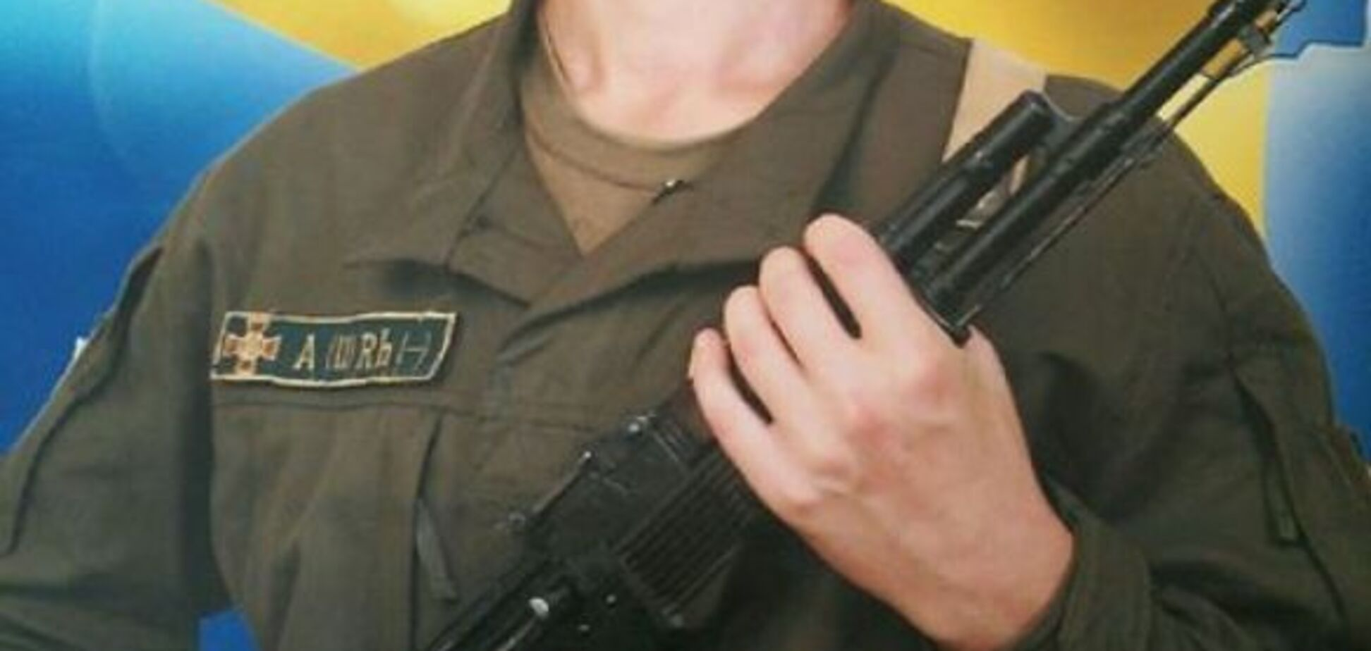 Царила дедовщина: появились новые детали гибели нацгвардейца на Донбассе