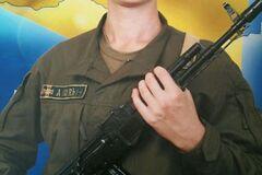 Панувала дідівщина: з'явилися нові деталі загибелі нацгвардейця на Донбасі