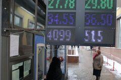 Новий антирекорд: в Україні стрімко зріс курс євро