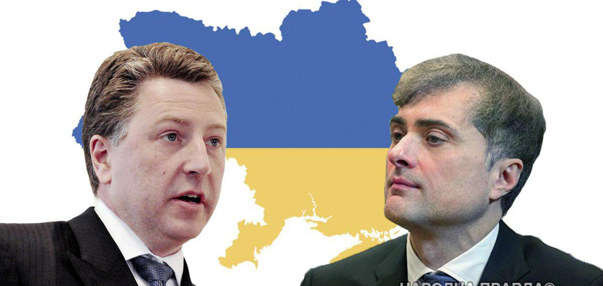 Встреча Волкера с Сурковым: стало известно об аргументах США
