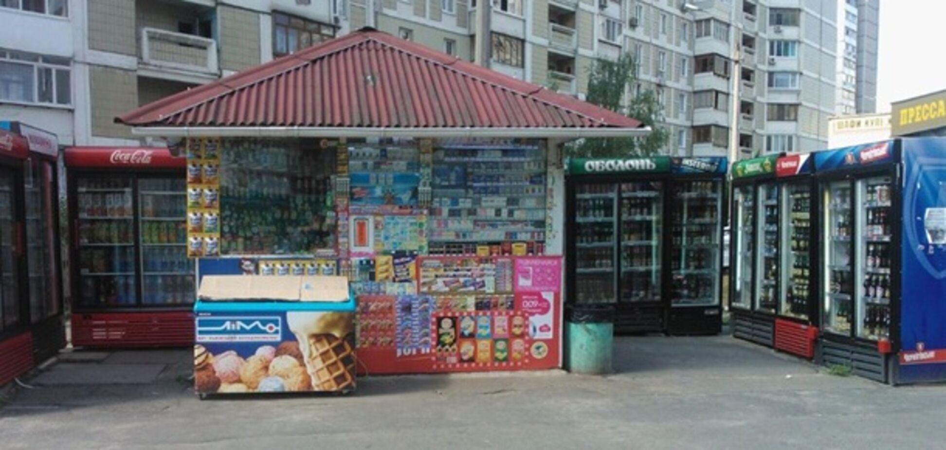 Нелегальні МАФи в Києві