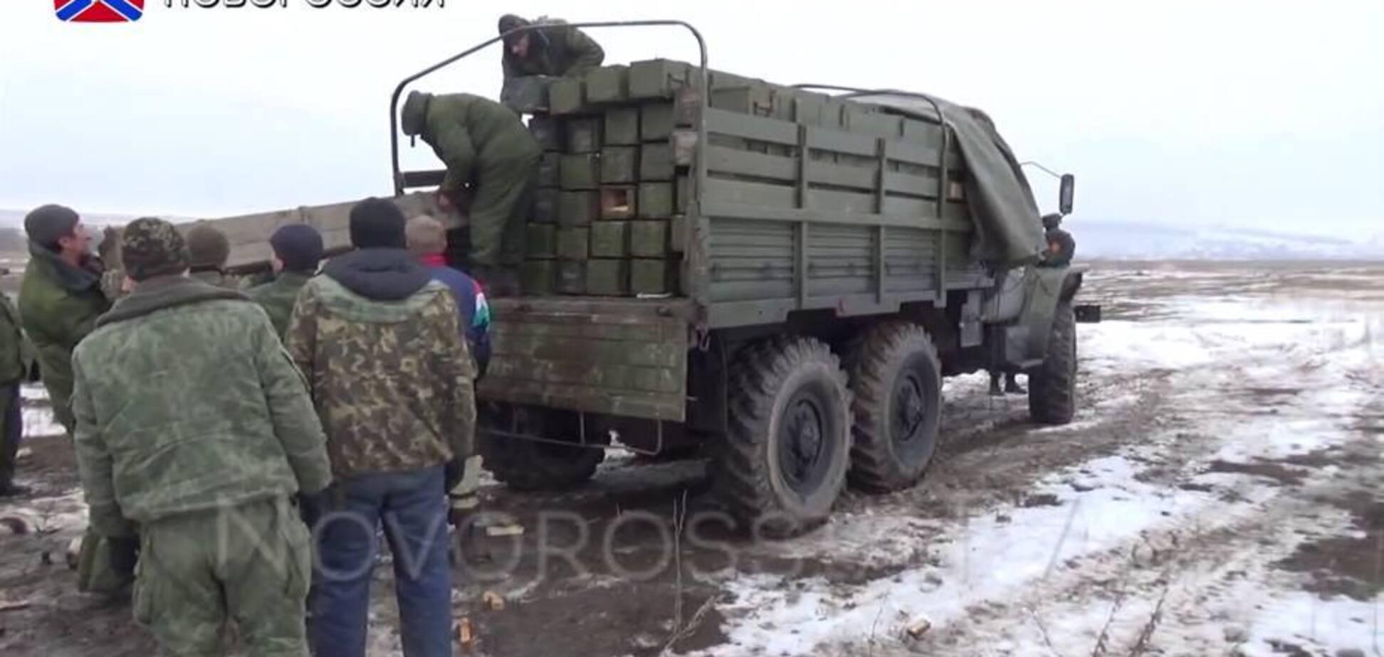 Оружие в Крыму