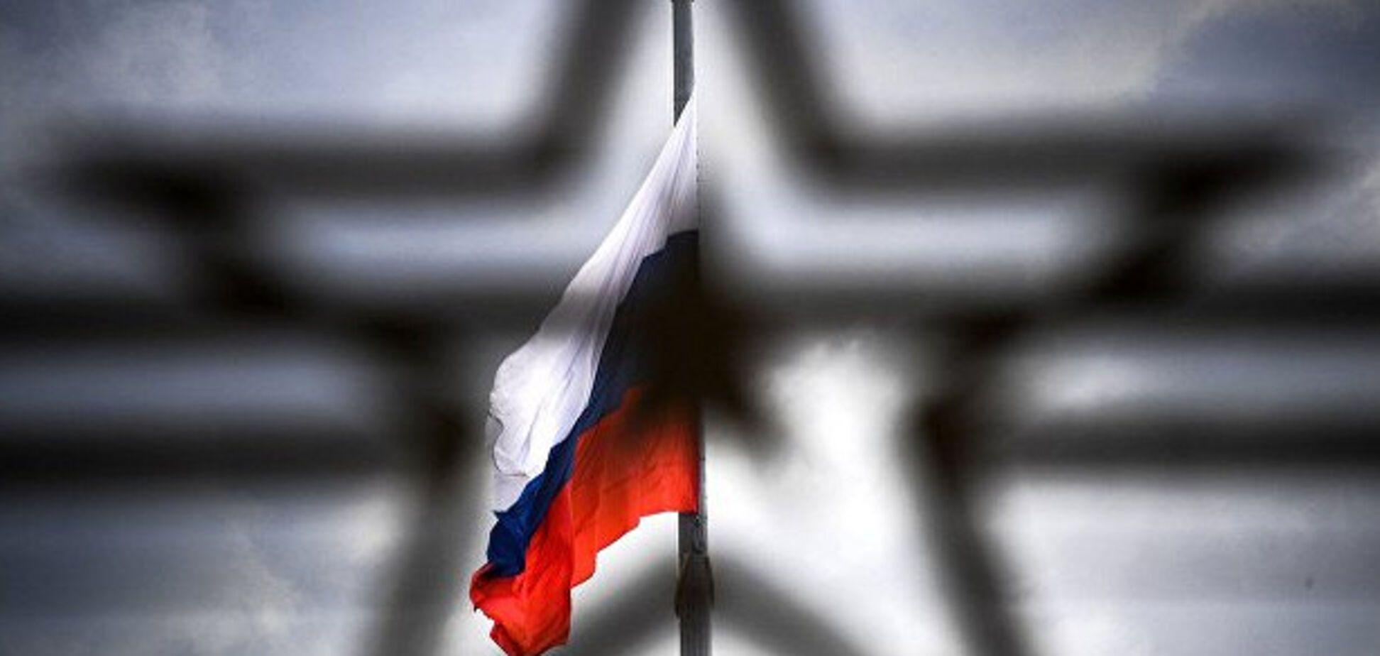 'Грязные' деньги России и отчет Минфина США
