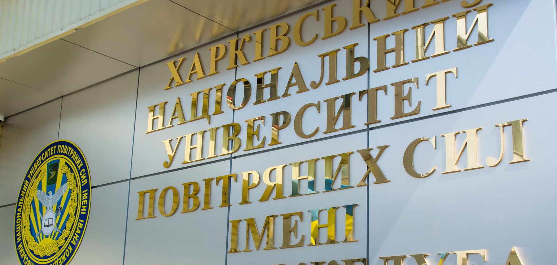 Подозревают суицид: в Харькове погиб курсант летного вуза