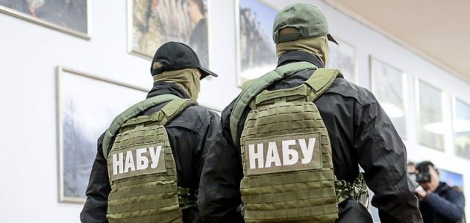 Борьба с коррупцией: детективы НАБУ сделали важный прорыв с судьями
