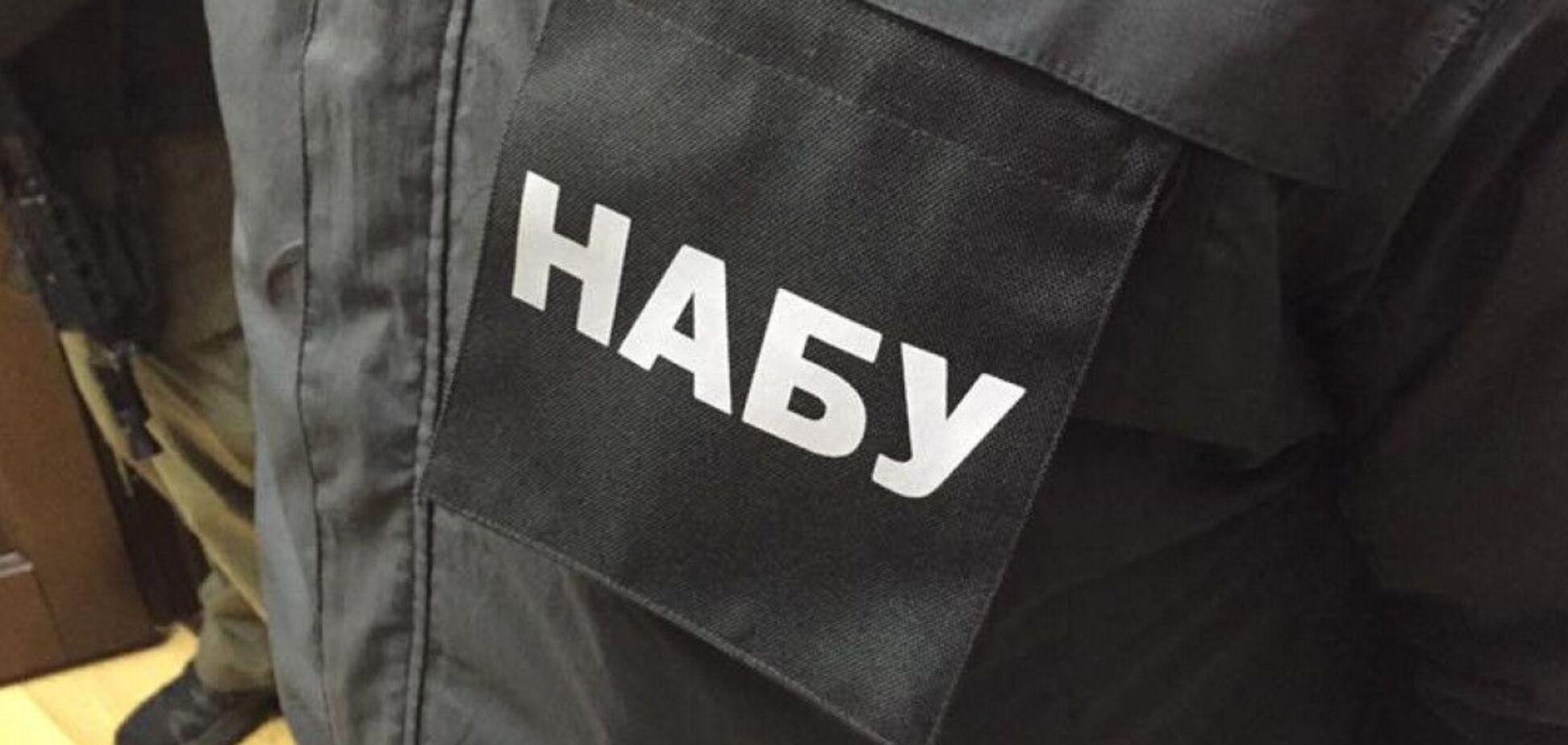 НАБУ завітало з обшуками на держпідприємство: є затримані
