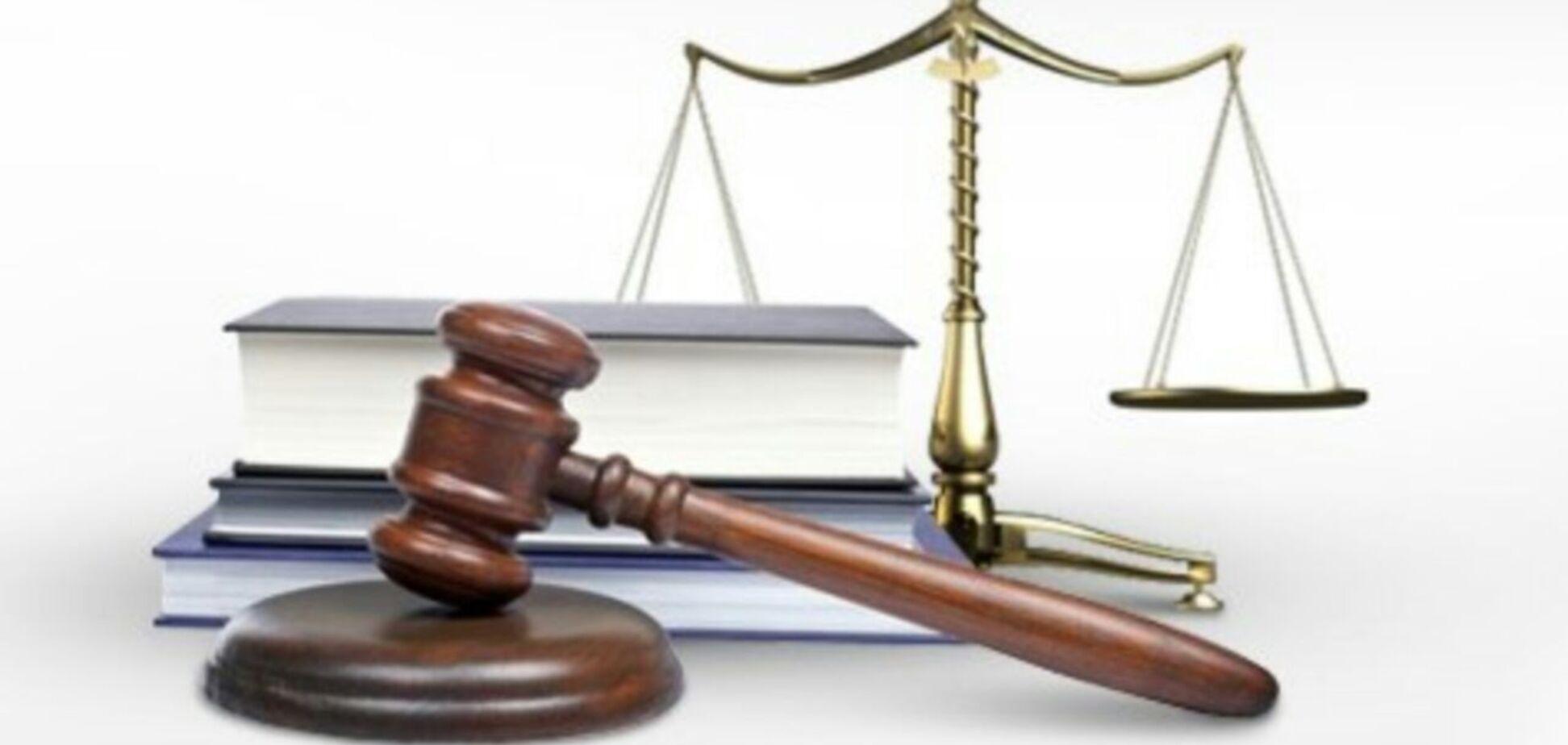 В Украине внушительно подорожали услуги суда: опубликованы новые расценки