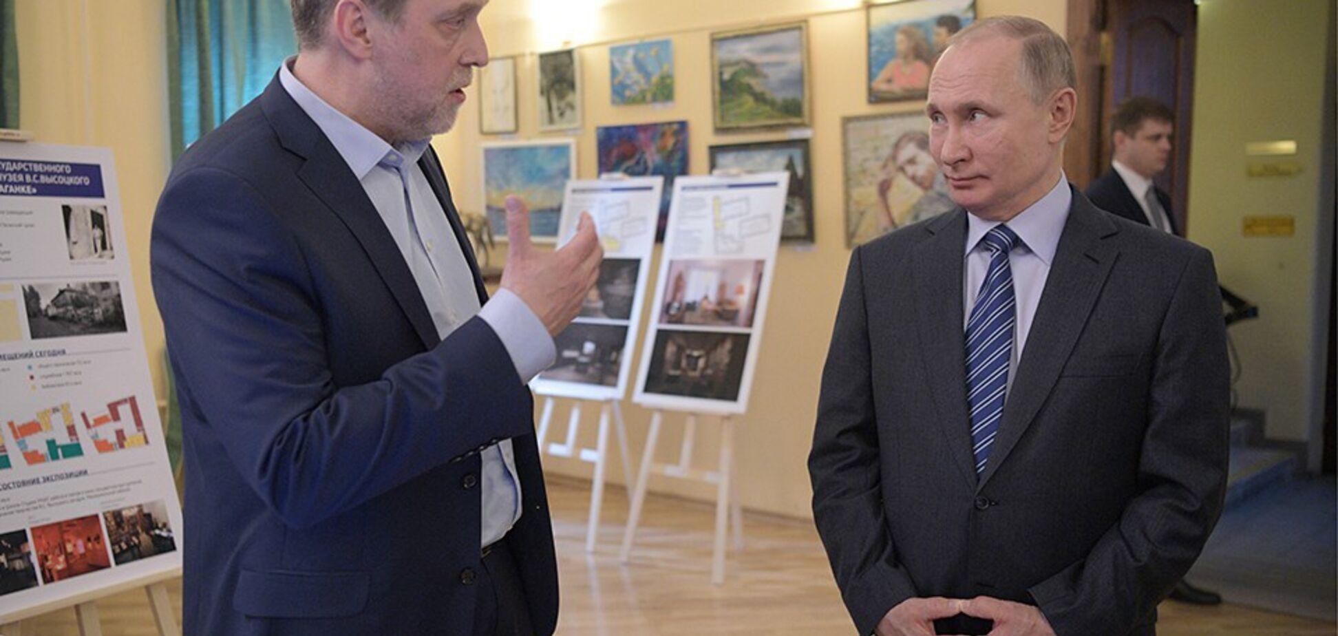 Миф современной российской государственности