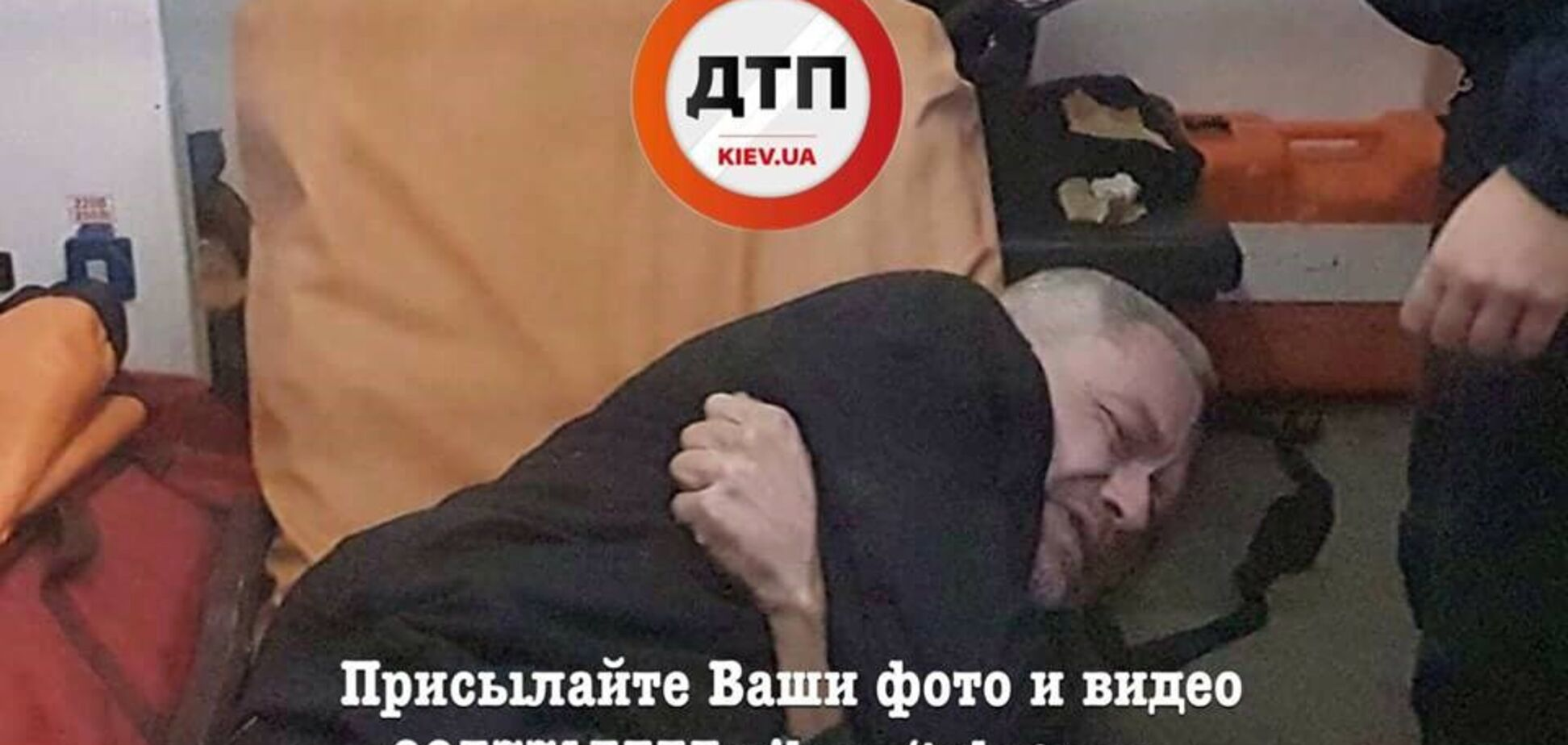 Пьяное ДТП с Усатовым: в поведении скандального судьи увидели странности