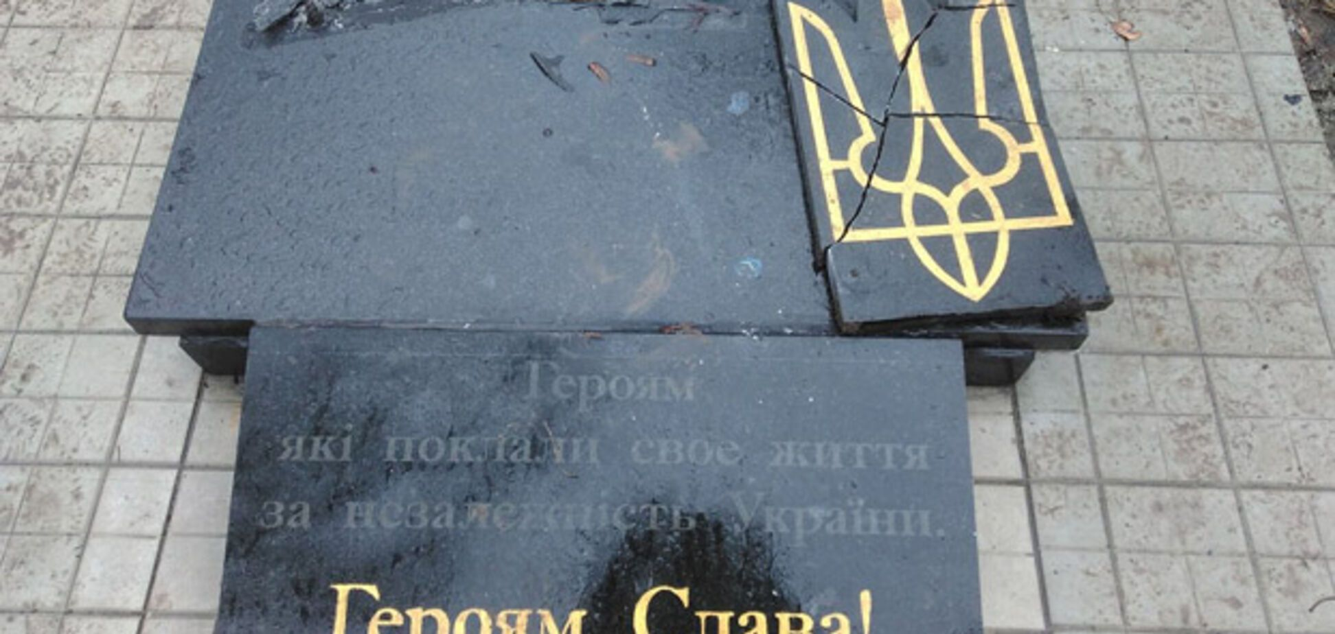 Собирали по кусочкам: на Донбассе разрушили многострадальный памятник героям АТО