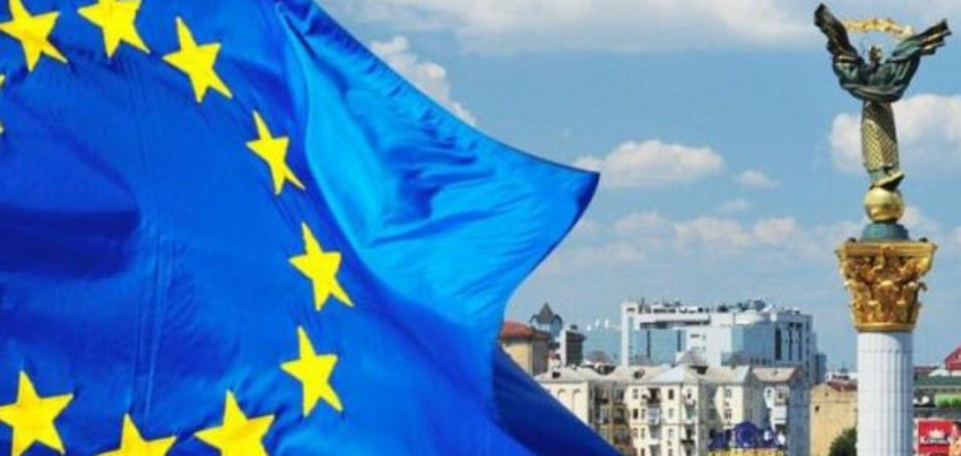 ЄС і Україна