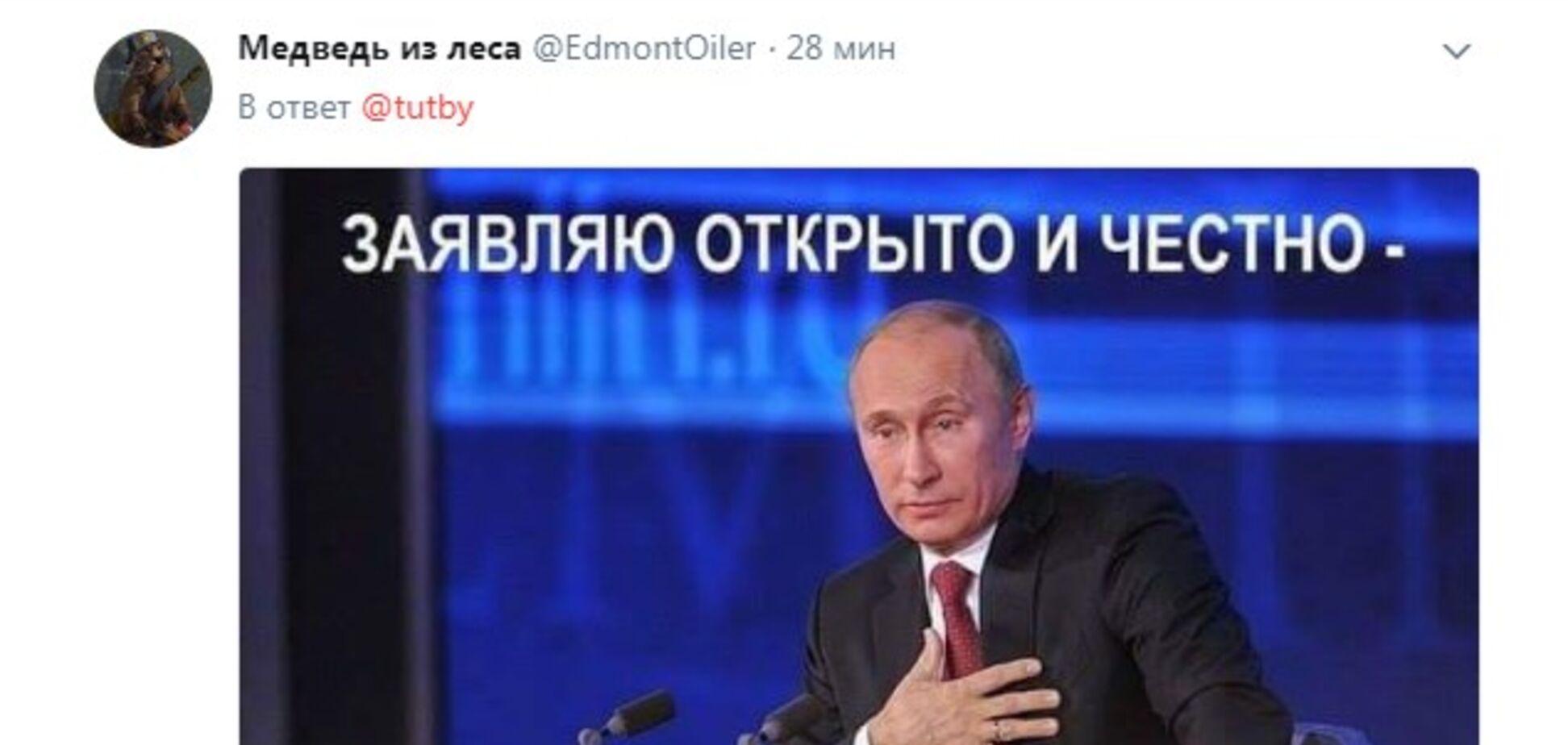 Узнали все: в Беларуси 'Путин' напал на пенсионерку с ножом