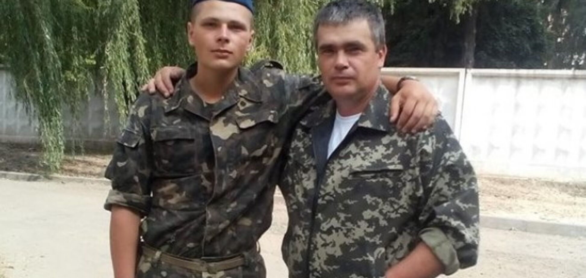 'Його вбили': батько загиблого в Харкові курсанта зробив гучну заяву