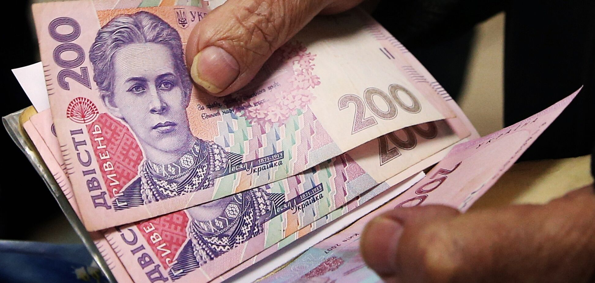 На скільки виросли зарплати в Україні: Розенко озвучив цифри