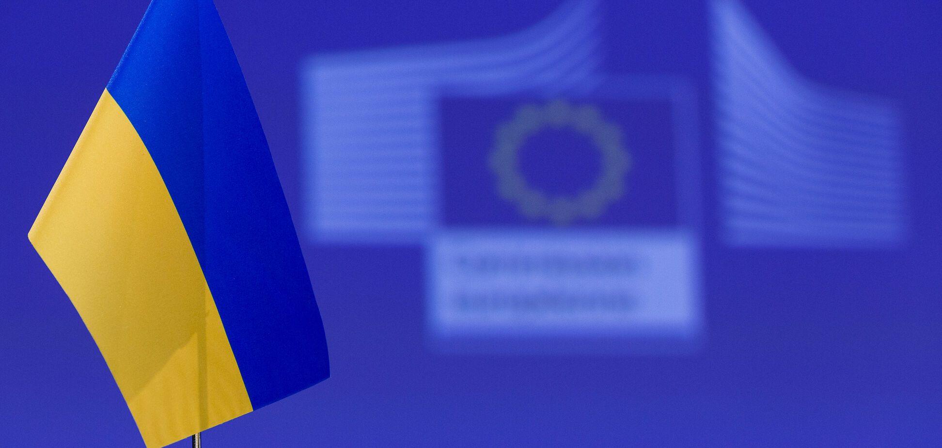 На рівні США та Швейцарії: у ЄС оцінили роботу України в боротьбі з відмиванням коштів