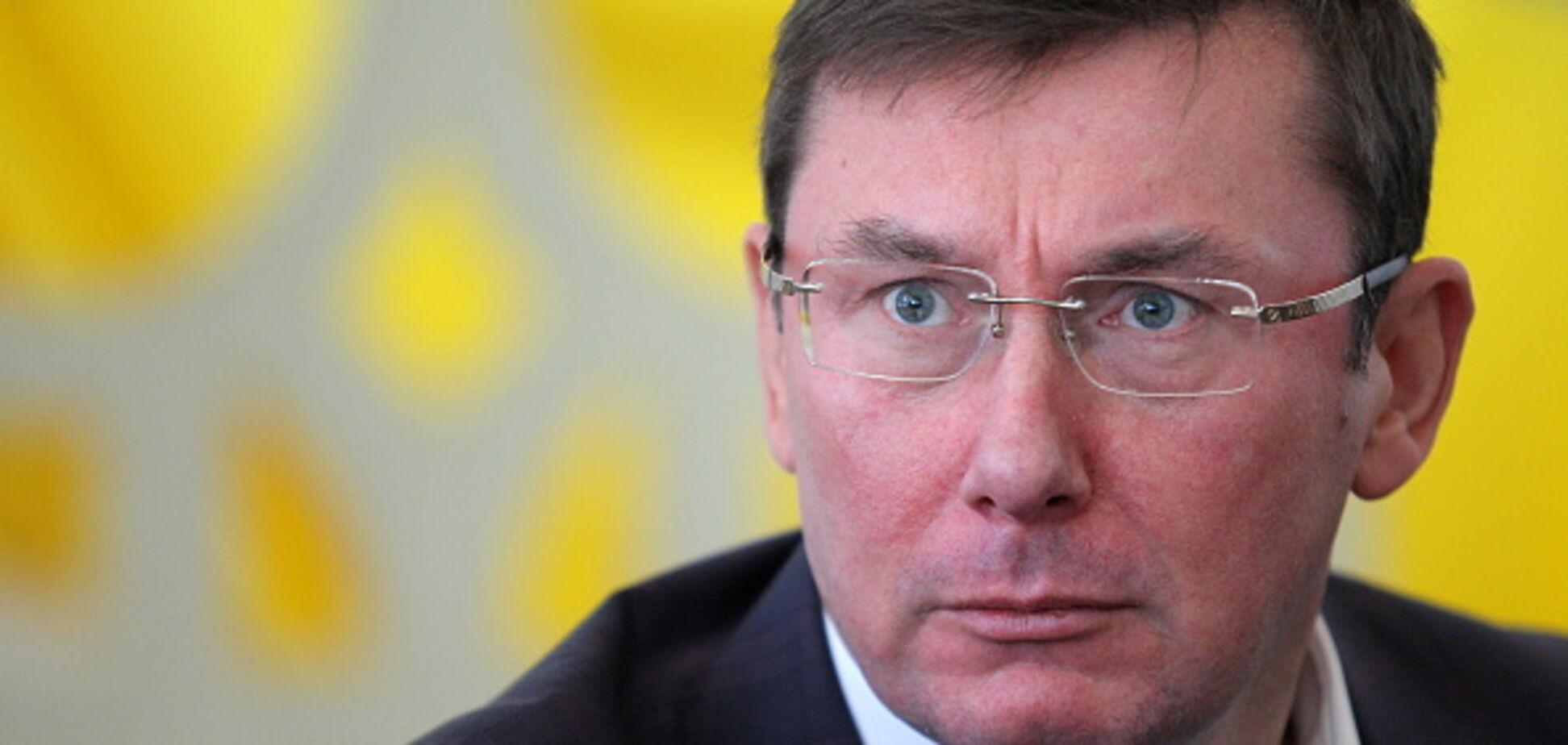 'Есть два варианта': Луценко рассказал, как Порошенко будет сажать коррупционеров