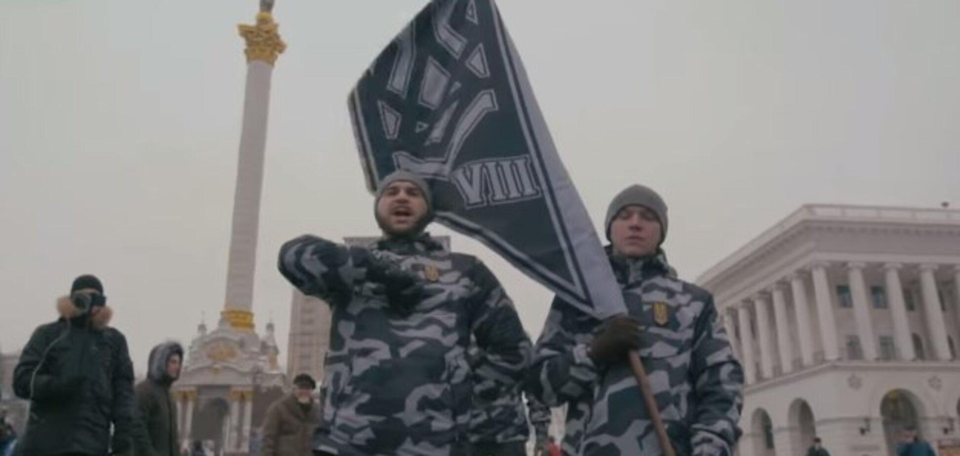 В Украине появились 'Национальные дружины': в МВД отреагировали