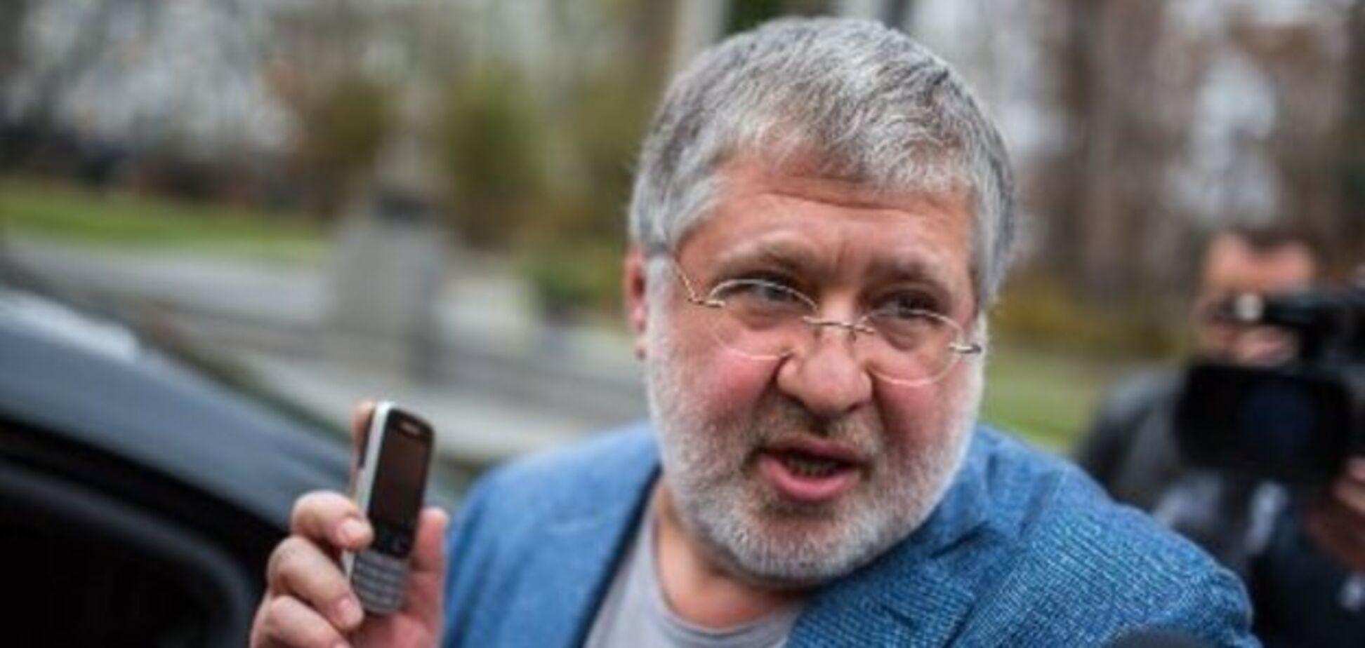 Уклали мир: Коломойський вирішив суперечку з державною нафтокомпанією